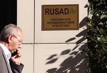 Почему российскому спорту снова грозят допинг-санкции