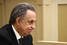 Мутко покинул пост президента Российского футбольного союза