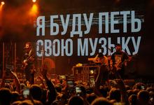 Рэперы на службе Кремля: как власть национализирует молодежную субкультуру