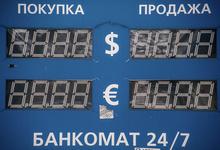 Управляемое плавание. Как возвращение ЦБ на валютный рынок повлияет на рубль