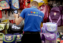 Продажа акций «Детского мира» сорвалась из-за ареста активов «Системы»