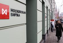 Московская биржа отказалась размещать бумаги санкционных компаний