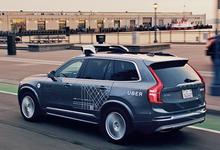 В погоне за будущим: Uber купит беспилотные кроссоверы Volvo на $1,9 млрд