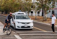 Безопасное вождение. В США начали страховать поездки в беспилотных автомобилях