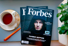 Вышел мартовский номер Forbes