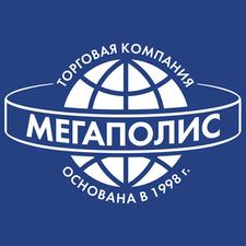 Группа компаний Мегаполис