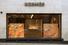 Бутик Hermes, Лондон, Слоан Стрит. Место исторической «стрелки» Березовского и Абрамовича