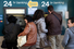 Очереди в банкоматы в Никосии