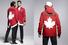 Кленовый лист от дизайнеров-близнецов у сборной Канады
