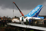 Самолет Airbus А310 авиакомпании «Сибирь» - 125 человек