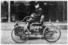 Первый мотор Генри Форда