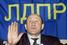 Олег Малышкин. Президентские выборы в 2004 году