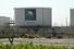 1. Saudi Aramco — 12,5 млн баррелей в день