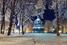 Великий Новгород, 3450 рублей