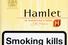 Сигары от Гамлета