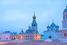 Вологда, 3700 рублей