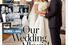Свадебное платье Амаль Аламуддин на свадьбе с актером Джорджем Клуни