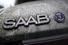 Банкротство SAAB