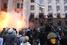 Пожар в Доме профсоюзов, Одесса, 2 мая