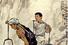 Сюй Бэйхун, «Люди Ба доставляют воду» (1937), $25,8 млн