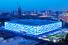 Национальный водный центр «Водный куб» (Пекин)