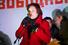 Елена Панфилова, директор Центра антикоррупционных исследований и инициатив Transparency International
