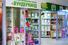 «Вундеркинд», магазины развивающих игр