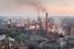 Донецкий металлургический завод (ДМЗ)