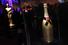 Шампанское премии