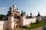 Ростов Великий (Ярославская область), бюджет — 2570 рублей