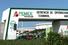 8. Pemex — 3,6 млн баррелей в день