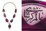 Ожерелье из шпинелей и жемчуга