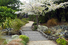 Japanese Garden of Contemplation (Гамильтон, Новая Зеландия)