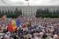 Толпа демонстрантов на площади Великого национального собрания