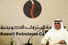 10. Kuwait Petroleum Corp. — 3,2 млн баррелей в день