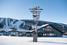 Бег на лыжах и снежная полевая кухня
