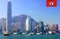 8. Гонконг