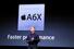 Samsung против Apple: новое оружие в старой войне