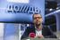 Александр Винокуров, инвестор телеканала «Дождь», бывший глава банка «КИТ Финанс»