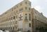 Азербайджанский институт нефти и химии