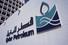 17. Qatar Petroleum — 2,3 млн баррелей в день
