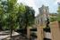 18. Апартаменты Kensington Palace Gardens