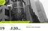19. Morgan Stanley — глобальная  финансовая фирма