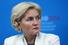 Ольга Голодец, вице-премьер России, считающаяся одним из инициаторов заморозки пенсий