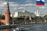 3. Россия