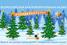 Онлайн-акция фонда «Даунсайд Ап» «Чем дальше в лес»