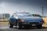 Ferrari Daytona принца Чарльза, £180 000-210 000