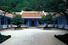 Мавзолей Цыху (Цыху, Тайвань)