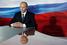 1. Владимир Путин