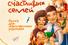 Джон и Карен Миллер «Правила счастливых семей. Книга для ответственных родителей»